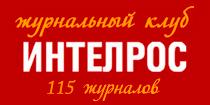 http://www.intelros.ru/uploads/gk.jpg