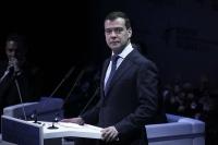 Выступление Дмитрия Медведева на Форуме европейских и азиатских медиа. 9 декабря 2009 г.