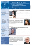 Ярославская инициатива 15 апреля 2010