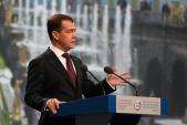 Дмитрий Медведев выступил на пленарном заседании Петербургского международного экономического форума