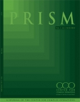 PRISM №2, 2010
