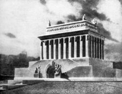 """В журнале """"Архитектура СССР"""" внимательно следят за результатами конкурса на проект Пантеона. 1954 г."""