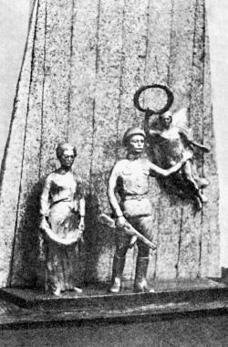 Всесоюзный конкурс на памятник Победы. Проектные предложения. 1988 г.