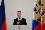 Послание Президента России Дмитрия Медведева Федеральному Собранию Российской Федерации: 2010 год