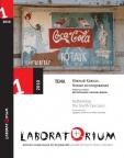 Laboratorium. Журнал социальных исследований №1, 2010
