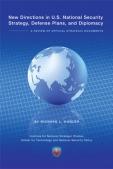 Новые направления в стратегии национальной безопасности, обороне и дипломатической деятельности США
