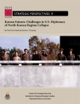 Strategic Perspectives №7, 2011