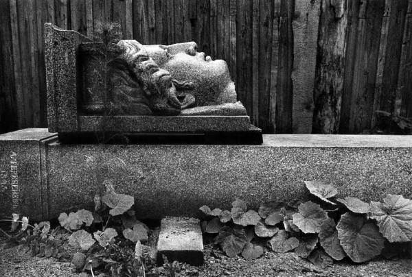 Поэтика взгляда фотографа Станислава Чабуткина
