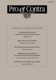 Pro et Contra Том 16, № 3, май-июнь 2012