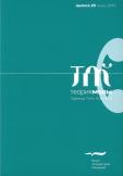 ТЕОРИЯ МОДЫ. Одежда. Тело. Культура № 25 (осень 2012)
