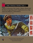 China Strategic Perspectives № 6 April 2013
