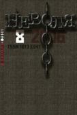 Альманах «Неволя» № 32, март, 2013