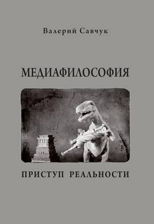 История медицины учебник лисицын читать