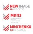 Доклад «Минченко консалтинг»: «Выборы мэра Москвы: Сценарное программирование кампании и управление репутацией кандидатов»