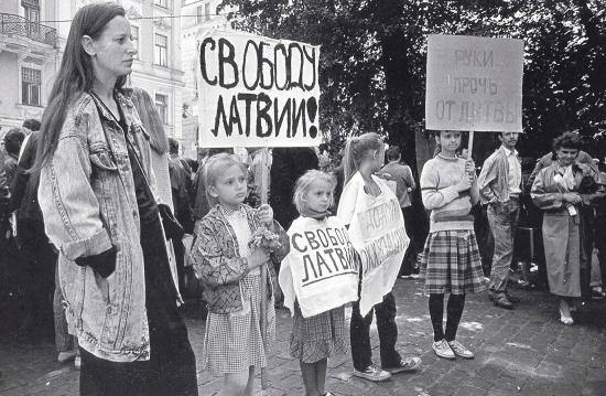 Фотоархив. Рига 1988-1991 гг. Из истории Народного фронта