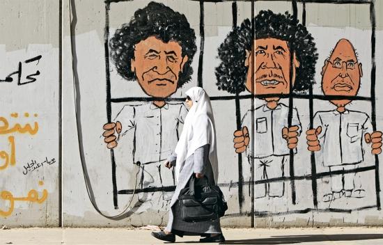 Ливийский сюрреалист