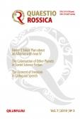 Quaestio Rossica